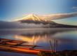 Leinwandbild Motiv Mount Fuji, Japan.