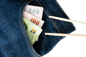 Some expensive food can steal money form your pocket of jeans