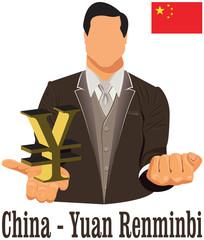 China national currency Renminbi yuan symbol representing money