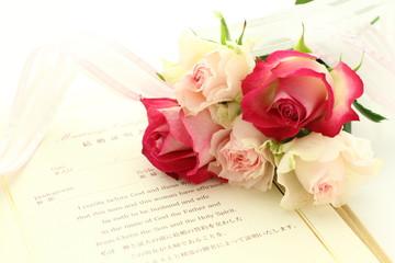 薔薇と結婚証書