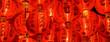 Leinwanddruck Bild - Chinese red lantern illuminated at night