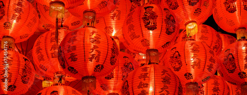 Chinese red lantern illuminated at night - 75454776