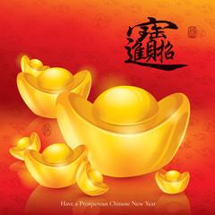 Ingots. Chinese gold.