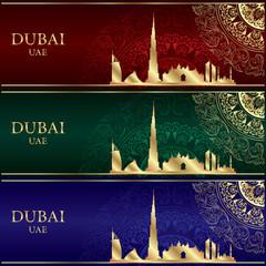Set of Dubai skyline silhouette on vintage background