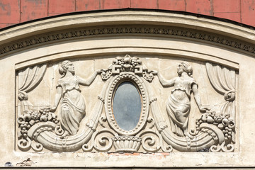 Architectural Detail On The Polytechnic University of Timisoara