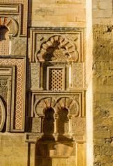 Puerta del Espiritu Santo of Cathedral Mosque, Mezquita de Cordo
