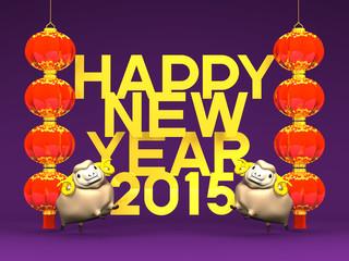 Lunar New Year's Lanterns, Sheeps, 2015 Greeting On Purple