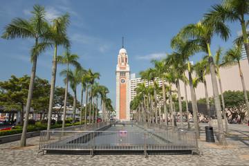 Clock tower landmark of Hong Kong.