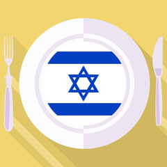 kitchen of Israel