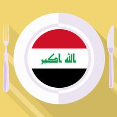 kitchen of Iraq