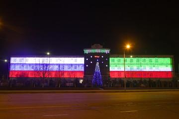 Здание министерства финансов Чечни