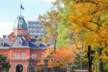 Former government, landmark of Sapporo, Hokkaido.