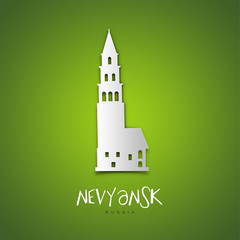 Nevyansk, Russia. Green greeting card.