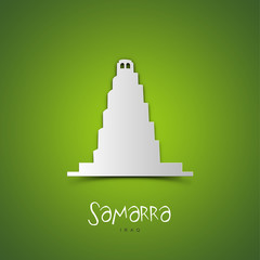 Samarra, Iraq. Green greeting card.