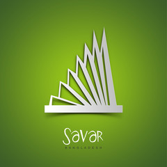 Savar, Bangladesh. Green greeting card.