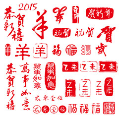 Chinese new year element, the goat year