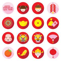 Flat Icons Set : Chinese New Year