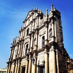 St Paul ruins