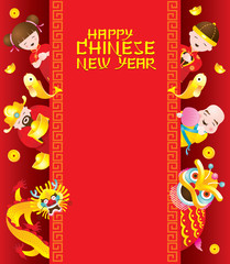 Chinese New Year Frame with Chinese Character