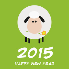 Cute White Sheep With A Flower.Modern Flat Design New Year Card