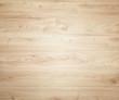 Leinwandbild Motiv Hardwood maple