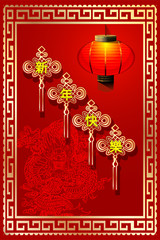 illustration: Chinese New Year