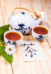 "Chinese hieroglyph for ""tea"""