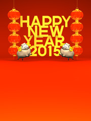 Lunar New Year's Lanterns, Sheep, 2015 Greeting On Red
