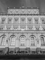 Grand Kremlin Palace Moscow