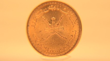 Coin Sultanate of Oman