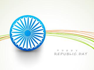 Shiny Ashoka Wheel for Indian Republic Day celebration.