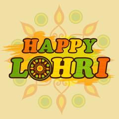 Poster or banner for Punjabi festival, Happy Lohri celebration.