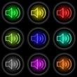 Button Glow Sound black