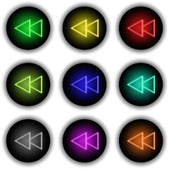 Button_Glow_Rewind_white