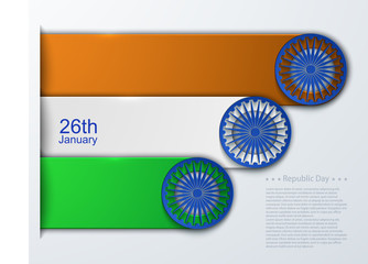 Vector modern Indian republic day background