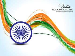 abstract republic day background with ashok chakra