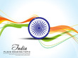 republic day abstract  background