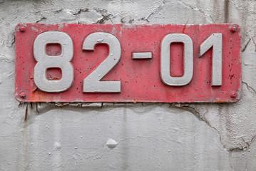 Old locomotive plate