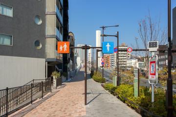 歩道と自転車道