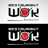 logo restaurant chinois vietnamien wok