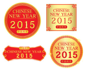 Chinese new year 2015 icon