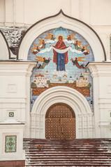 Entrance to Uspenskiy cathedral in Yaroslavl.