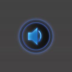 icon sound minimum
