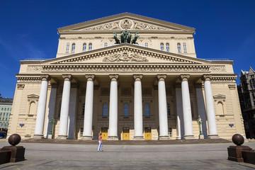 Grand Theatre on Theatre Square in Moscow, Russia