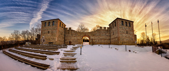 The ancient fortress Tzari Mali Grad near Belchin, Bulgaria