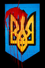 coat of arms of Ukraine in the blood
