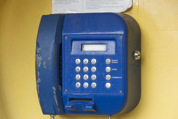 Street payphone closeup