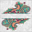 oriental decorative template for greeting card or wedding invita