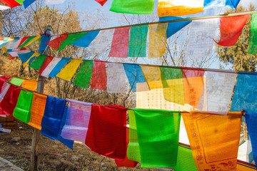 Tibetan prayer flags brand beliefs