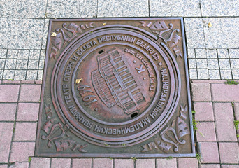 Manhole cover with the symbols of the National Academic Bolshoi